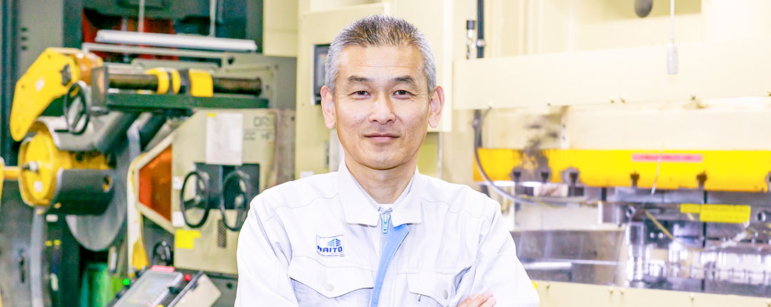 内藤製作所 代表取締役社長 内藤健一